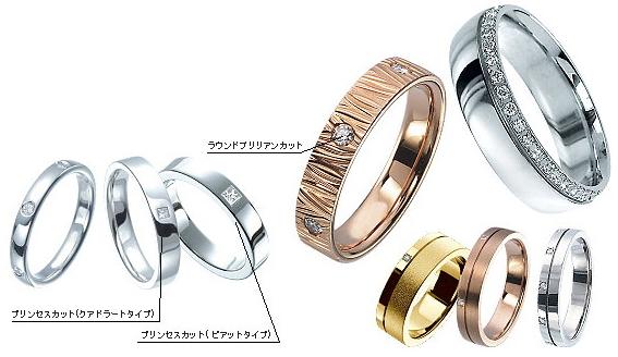 結婚指輪レガロ