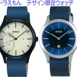 世界的に人気のある「ドラえもん」の腕時計