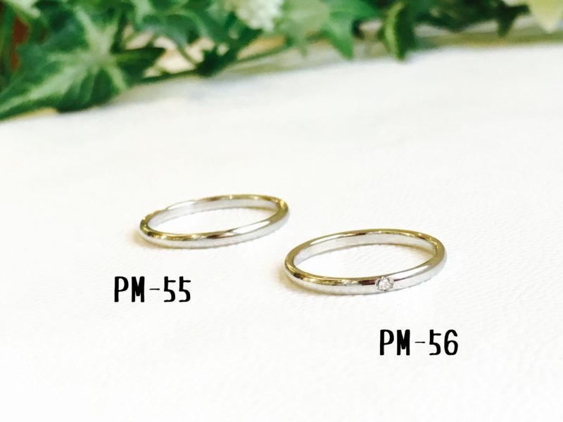結婚指輪_プチマリエ_Pt950