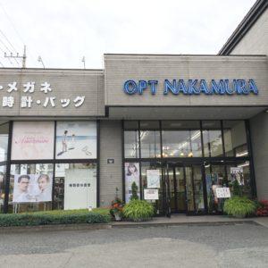 創業50周年ホテル催事のため、9/13(金)~9/15(日)の3日間、店舗は休業致します。