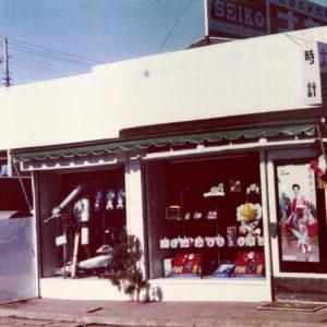 お陰様でオプトナカムラは10月に創業50周年を迎えます!