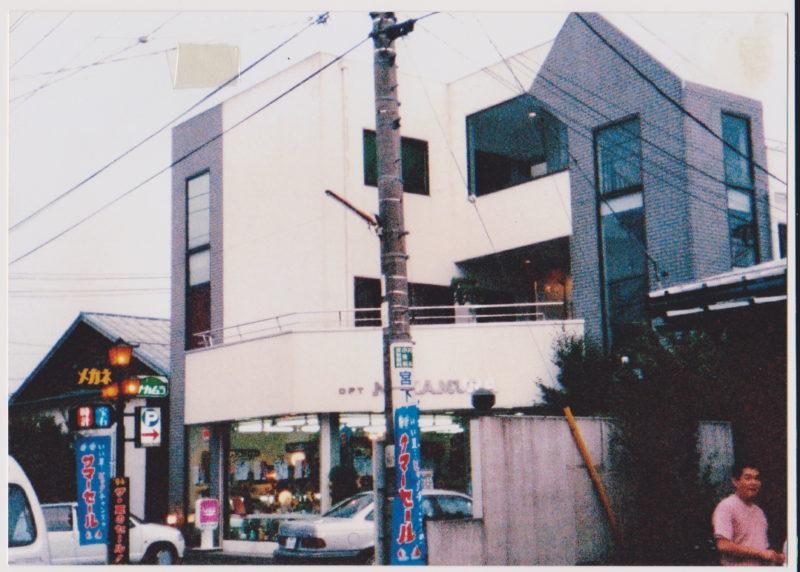 駅前W通りの店_昭和61年に建物を建て直し