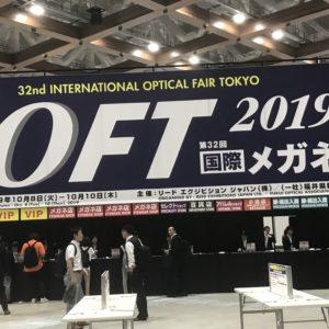 2019 IOFT