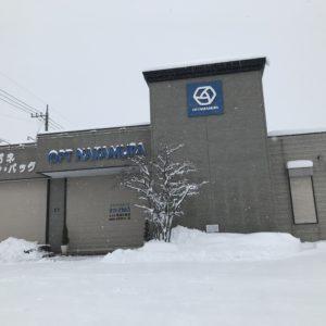 本日、30cm以上の積雪となりましたが営業しております。