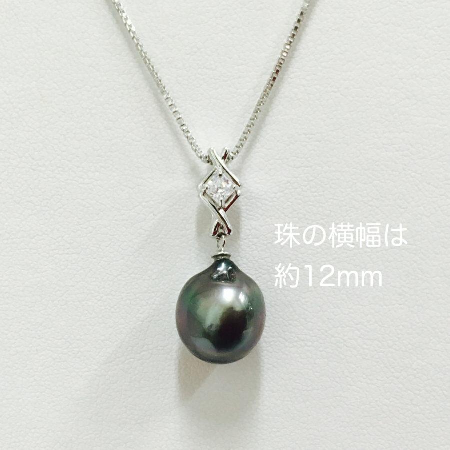 SV南洋真珠ペンダントネックレス_9800円税別