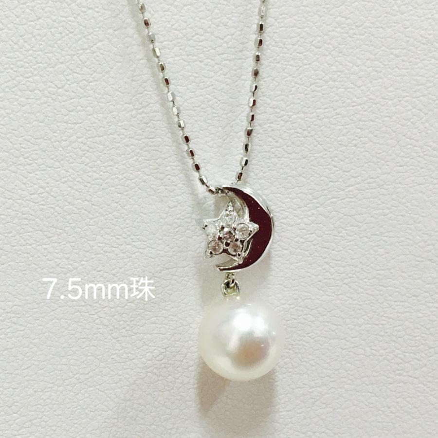 K10ホワイトゴールド本真珠ネックレス7.5mm珠_39,800円+税