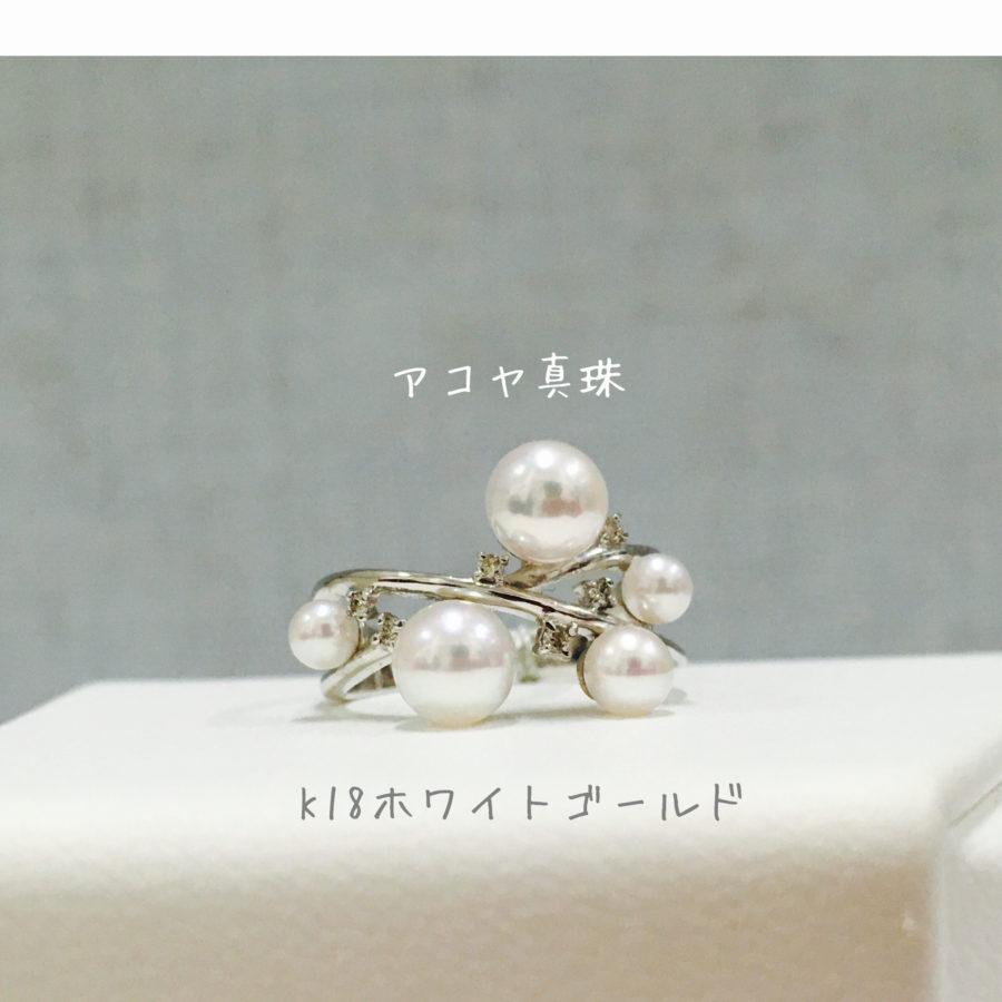 K18ホワイトゴールド本真珠の指輪