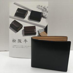 メイドインジャパン、松阪牛の革財布