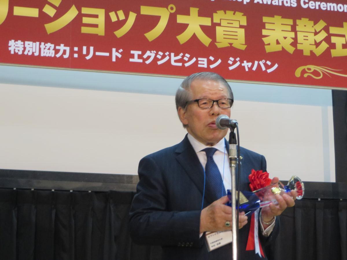 東日本ジュエリーショップ大賞