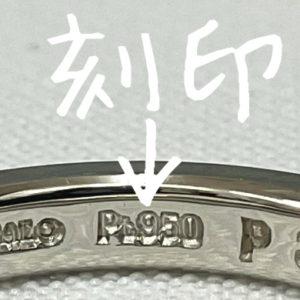 結婚指輪の素材は何がいいのか?プラチナor金?