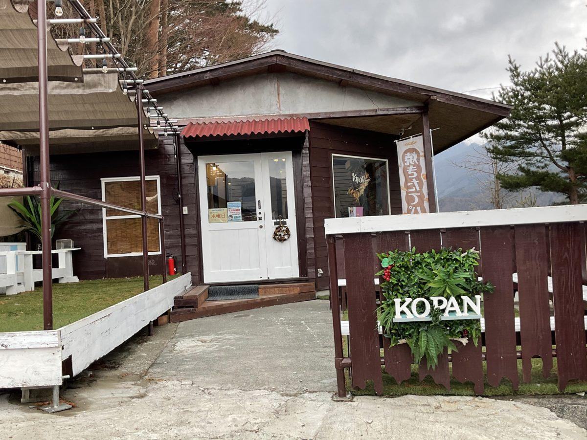 kopan_河口湖畔のパン屋