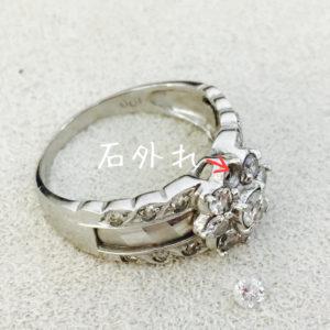 指輪、ペンダントの石外れの修理